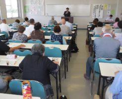 セミナー講師のイメージ画像