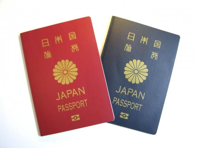 パスポート申請のイメージ画像